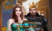 'Меч короля: Начало' - Станьте королем в ролевой стратегии с эпичными PvP-битвами!